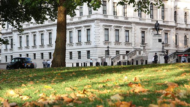 Министерство иностранных дел Великобритании в Лондоне
