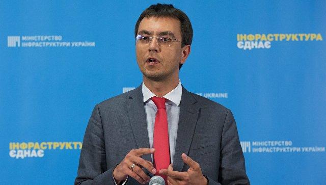Министр инфраструктуры Украины Владимир Омелян. Архивное фото