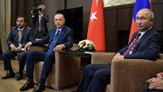 Владимир Путин и президент Турции Реджеп Тайип Эрдоган во время встречи в Сочи. 17 сентября 2018