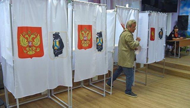 Голосование на избирательном участке. Архивное фото