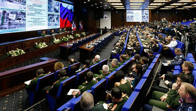 Брифинг по ситуации в Сирии в пресс-центре Минобороны РФ. Архивное фото