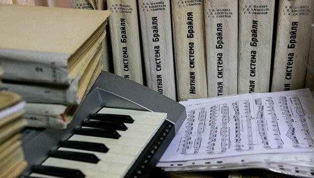 Мир белых книг: библиотека, где читают руками