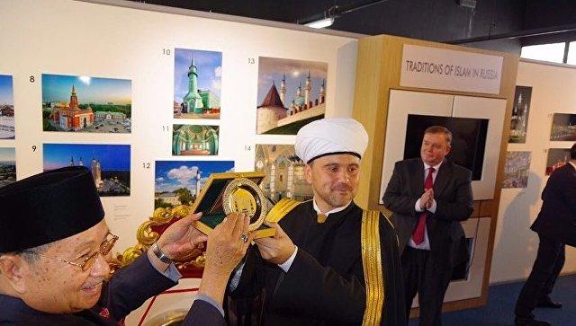 Открытие фотовыставки Традиции ислама в России