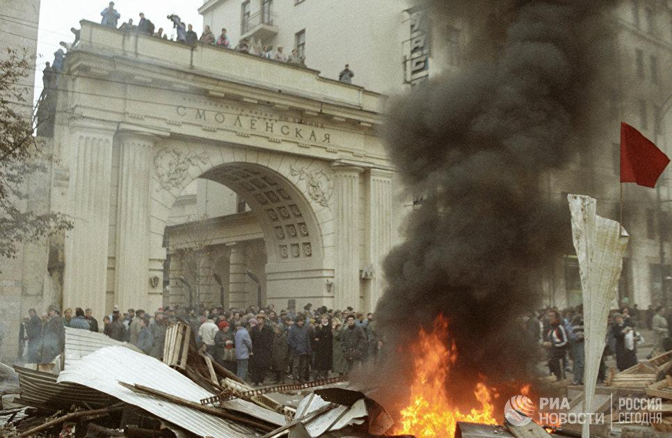 Баррикады на Смоленской площади 2 октября 1993 г.