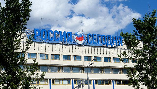 Здание Международного информационного агентства Россия сегодня на Зубовском бульваре в Москве. Архивное фото