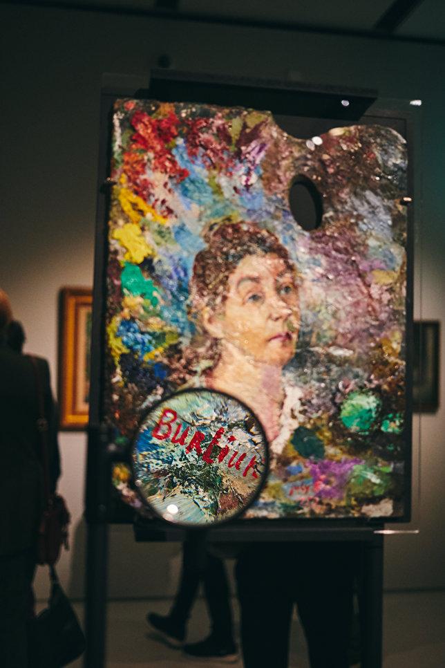 Выставка Давид Бурлюк. СЛОВО МНЕ! в Музее русского импрессионизма