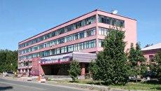 Пермский пороховой завод. Архивное фото