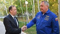 Генеральный директор ГК Роскосмос Дмитрий Рогозин и глава NASA Джим Брайденстайн. Архивное фото