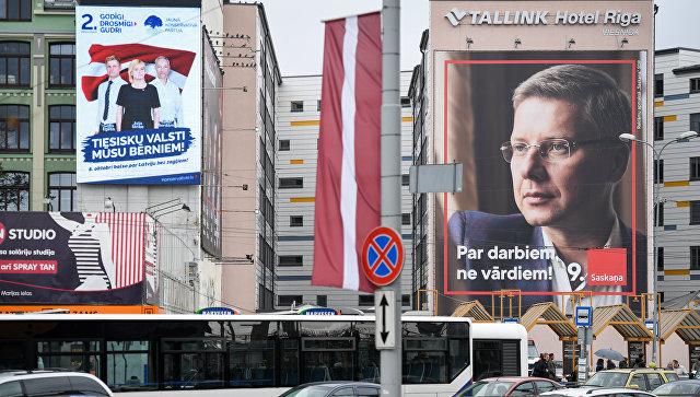 Предвыборный плакат лидера партии Сограсие Нила Ушакова