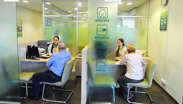 Сбербанк призвал сократить количество архивируемых документов