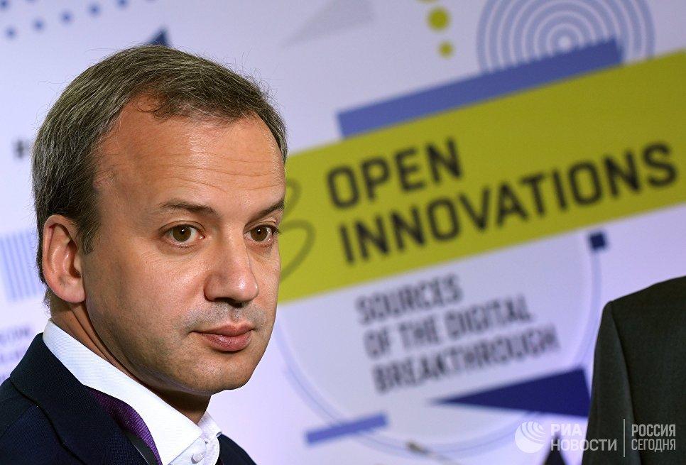 Председатель инновационного фонда Сколково Аркадий Дворкович на международном форуме Открытые инновации - 2018 в технопарке Сколково. 15 октября 2018