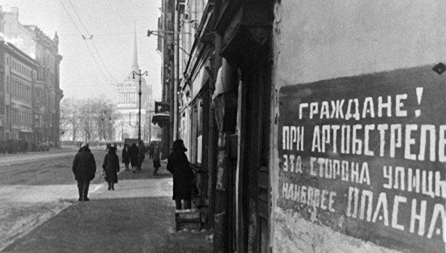 На улицах Ленинграда. Архивное фото
