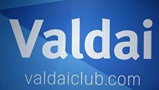 LIVE: Ежегодное заседание Международного дискуссионного клуба Валдай. День второй