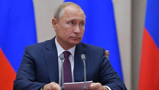 Путин акцентировал внимание на концентрации ресурсов сельского хозяйства
