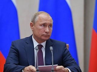 Президент РФ Владимир Путин. 17 октября