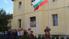 Музей военной славы в болгарском Ямболе. Архивное фото