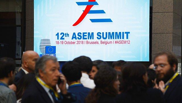 """В мировой экономике появились признаки """"торговых войн"""", заявил Медведев"""