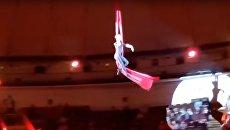 Очевидец снял падение воздушной гимнастки в цирке в Новокузнецке