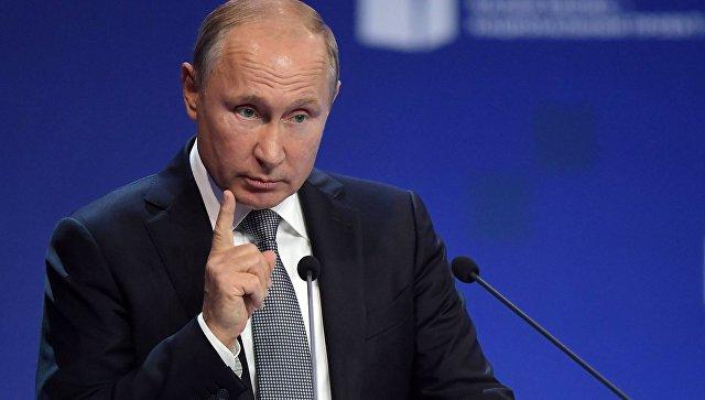 Путин призвал развивать использование цифровых технологий в бизнесе