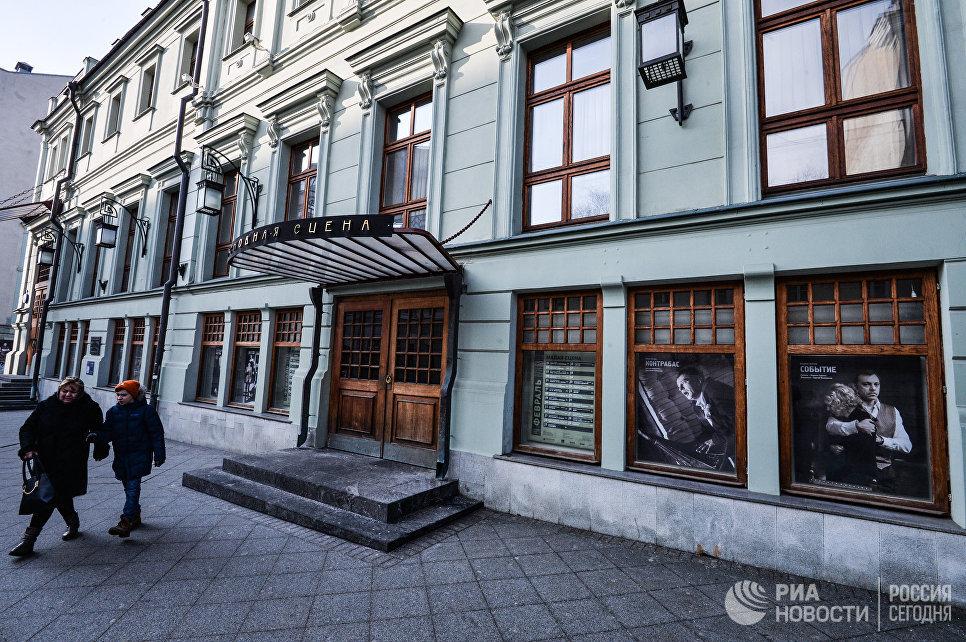 Здание Московского Художественного театра имени А. П. Чехова в Камергерском переулке