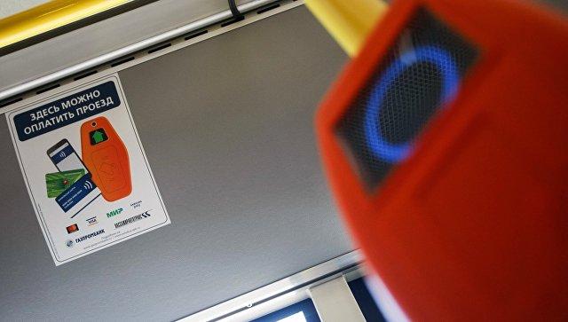 В Подмосковье снизилось число аварий с общественным транспортом