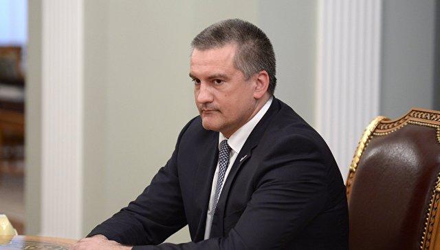 Аксенов ответил скептикам относительно смены власти в Симферополе