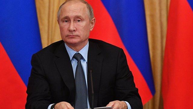 Рабочая поездка президента РФ В. Путина в Ханты-Мансийск