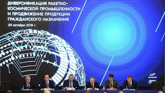 Рогозин рассказал о роли комсомола в развитии космической промышленности