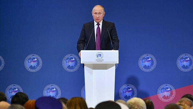 Президент РФ Владимир Путин на пленарном заседании VI Всемирного конгресса соотечественников, проживающих за рубежом. 31 октября 2018