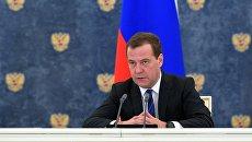 Дмитрий Медведев проводит заседание правительства РФ. 8 ноября 2018