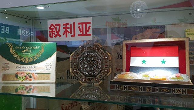 """""""Мы живы"""": сирийские компании приняли участие в ЭКСПО в Шанхае"""