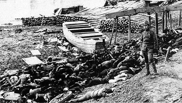 Нанкинская резня
