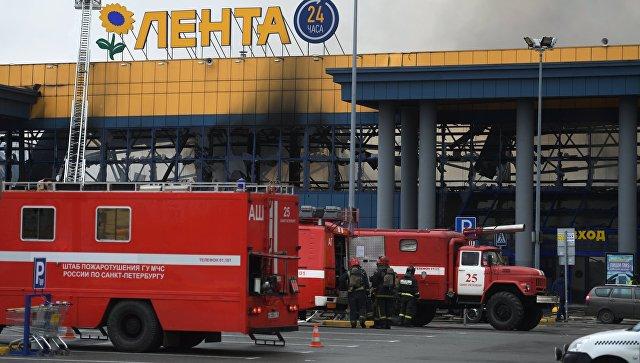 В Петербурге назвали возможную причину пожара в гипермаркете