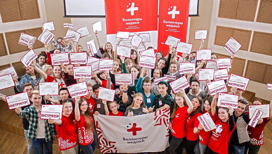 Более 20 тысяч студентов за 2 года вошли в движение Волонтеры-медики
