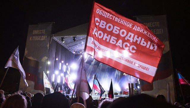 Источник назвал возможные меры Евросоюза в ответ на выборы в Донбассе