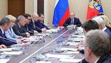 Президент РФ Владимир Путин проводит совещание с членами правительства РФ. 12 ноября 2018