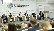 Ресурсные центры добровольчества делятся опытом на форуме в Екатеринбурге