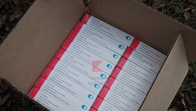 Коробки с вакцинами, наденные в лесополсе Краснодара
