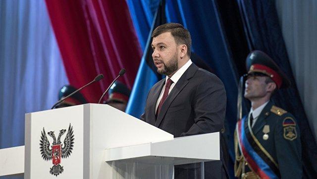 Инаугурация Главы ДНР Дениса Пушилина