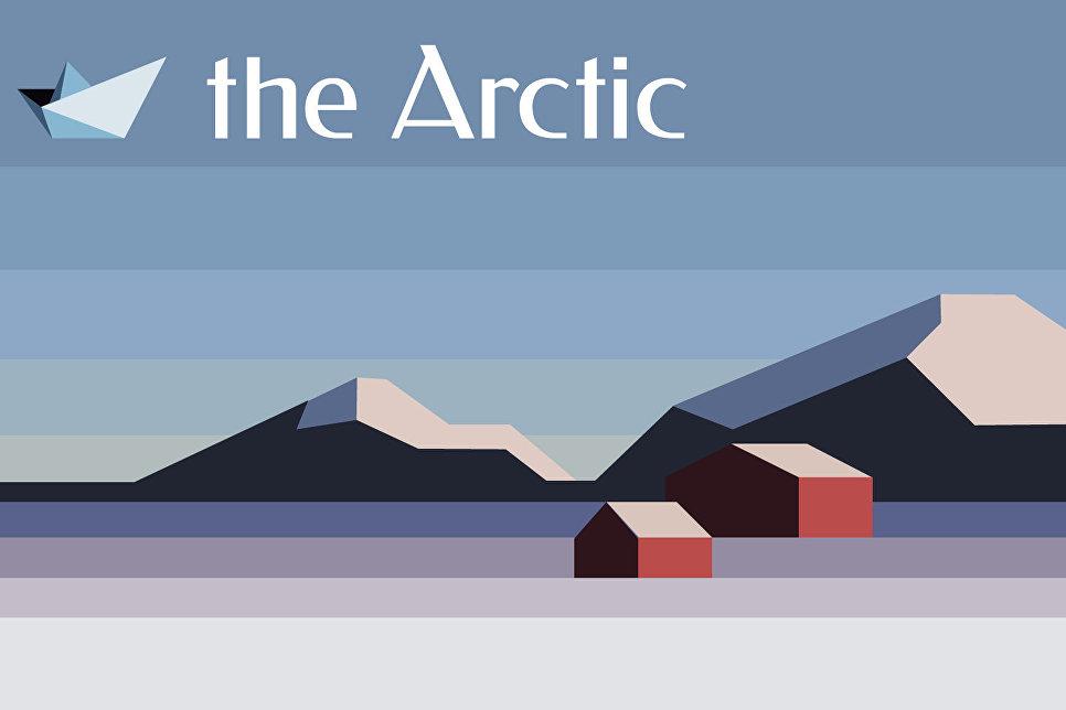 МИА «Россия сегодня» – генеральный медиа-партнер Международной премии Arctic Awards