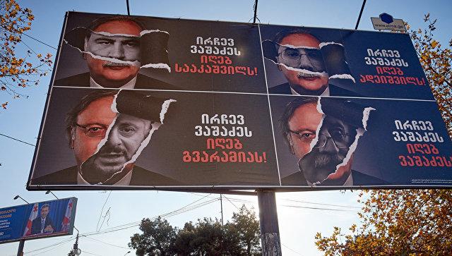 Предвыборная агитация на улицах Тбилиси. Архивное фото
