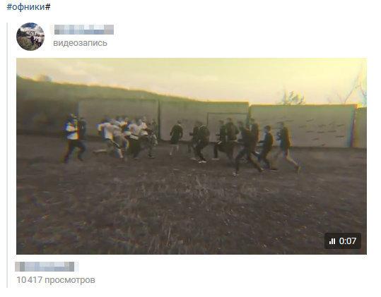 """""""Били толпой и подожгли"""": за что школьники убили пожилого мужчину в Выксе"""