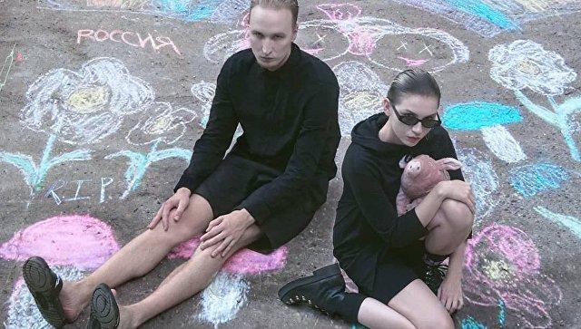 Группа IC3PEAK провела концерт в Новосибирске после задержания