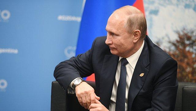 Официальный визит президента РФ В. Путина в Аргентину