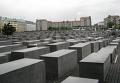 Памятник жертвам Холокоста в центре Берлина
