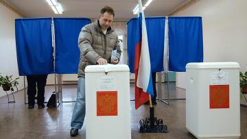 Президентские выборы в России. Архивное фото