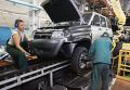 ОАО «УАЗ» (Ульяновский автомобильный завод)
