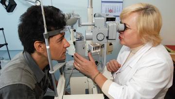 Центр коррекции зрения.
