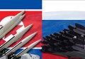 Вооруженные сили России и Северной Кореи