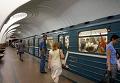 Станция метро Сокол